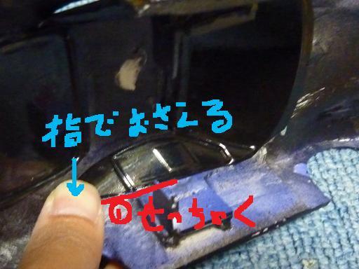 P1010594 - コピー.JPG